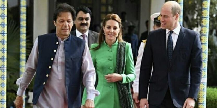 Kate Middleton Sports Pakistan's National Colour For Latest Look