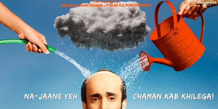 Ujda Chaman Movie Review: Sunny Singh's Film is an Incisive Satire On Body Shaming