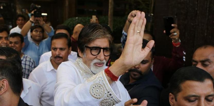Amitabh Bachchan in Hospital? Here is the Truth