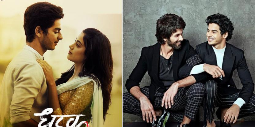 Shahid Kapoor Just Might Have Confirmed Ishaan Khatter and Janhvi Kapoor's Relationship