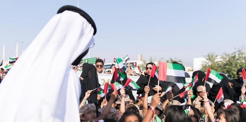 UAE National Day Holidays 2019: Here's the Number of Holidays UAE Citizens Will Enjoy