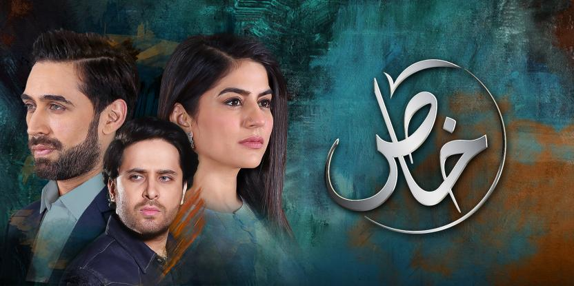 Ali Rehman's Khaas Proves His Acting Mettle as the Drama Serial Concludes