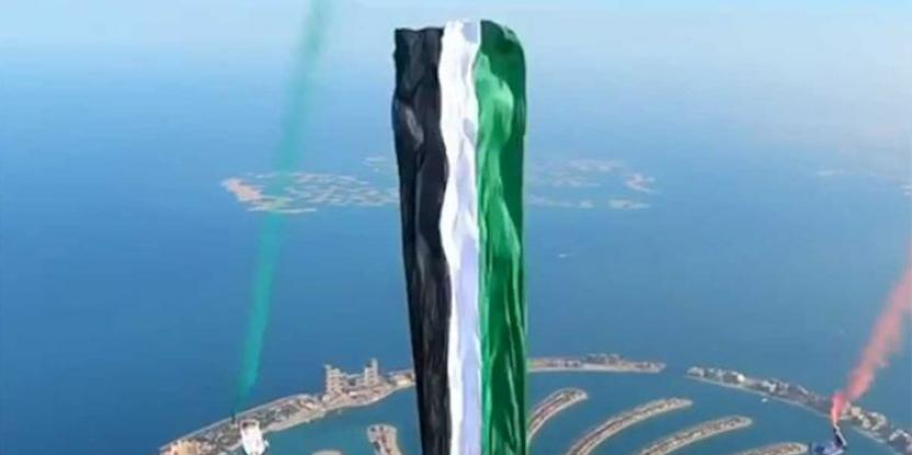 UAE National Day 2019: Dubai Crown Prince Breaks Guinness World Record for Largest Flag Ever Flown in Free Fall