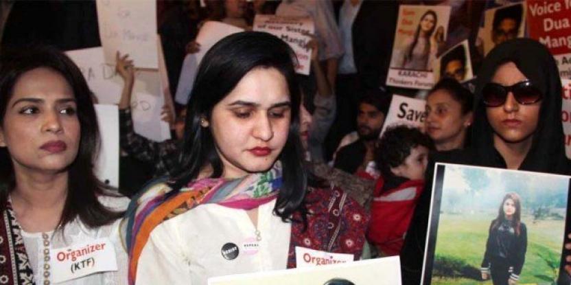 Dua Mangi Kidnapping Case: Protesters Gather at Teen Talwar in Karachi
