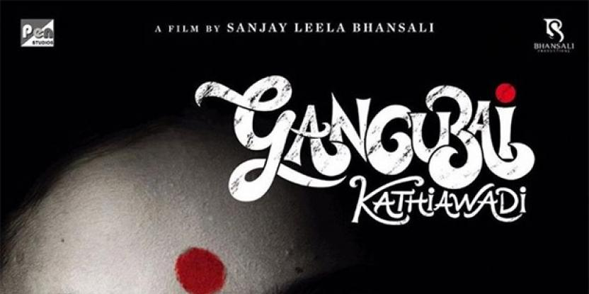 Alia Bhatt as the Gangster in Gangubai Kathiawadi – A Case of Miscasting?