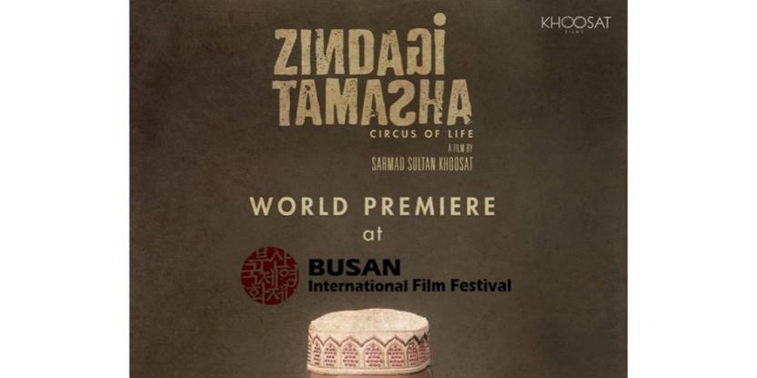 Zindagi Tamasha: Here's What's Going on with Sarmad Khoosat's film