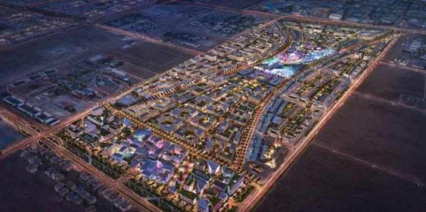 Sharjah to Get Family-Focused Entertainment Complex