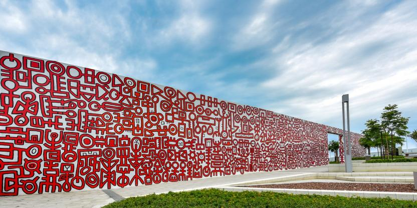 Abu Dhabi Street Art: Check Out These New Murals