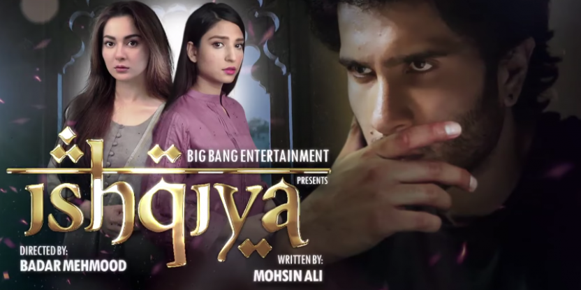 Ishqiya Episode 8: Hamza and Rumaisa's Marriage Talks Continue With Full Speed