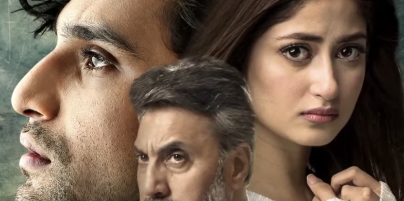 Ye Dil Mera Episode 30: An Opportunity Missed Yet Again