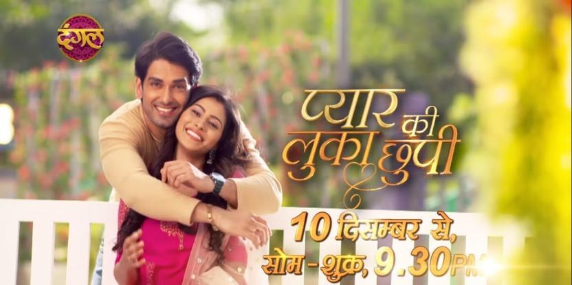 TV series Pyar Ki Luka Chuppi resumes shooting with safety precautions