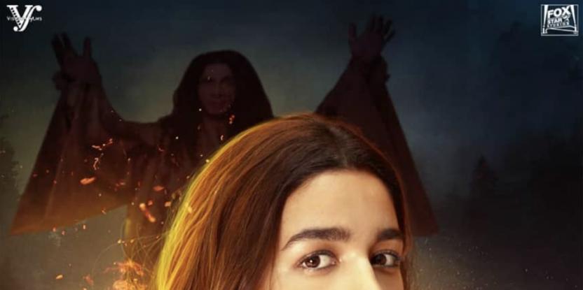 Sneak preview: Movie posters revealed for Sadak 2